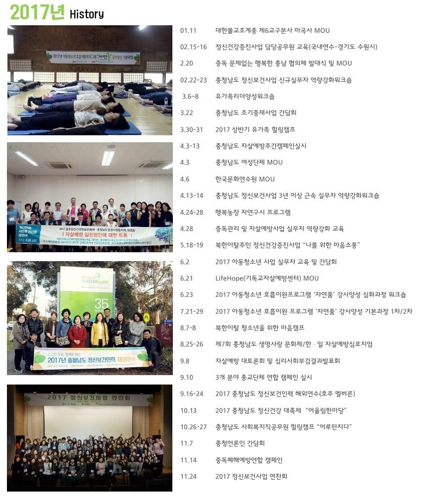 2017011월_3_내용편집 (크기조정).jpg